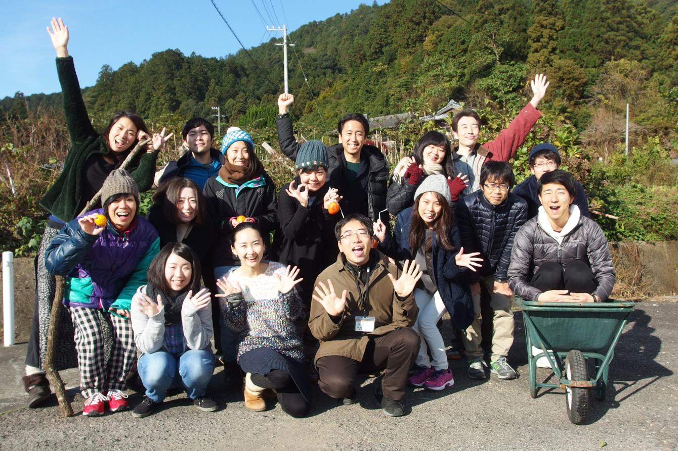 神山塾7期生の写真。