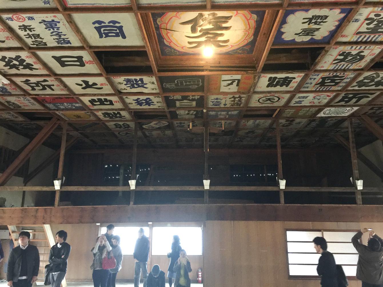 神山塾とモノサス塾合同で、神山に古くからある劇場「寄井座」を見学。