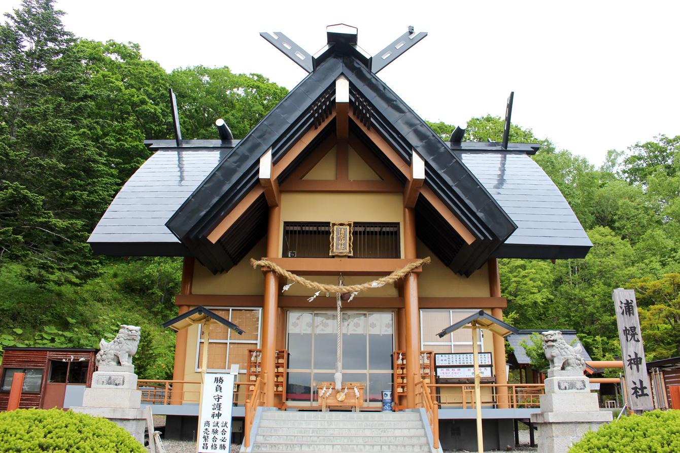 浦幌神社の正面。