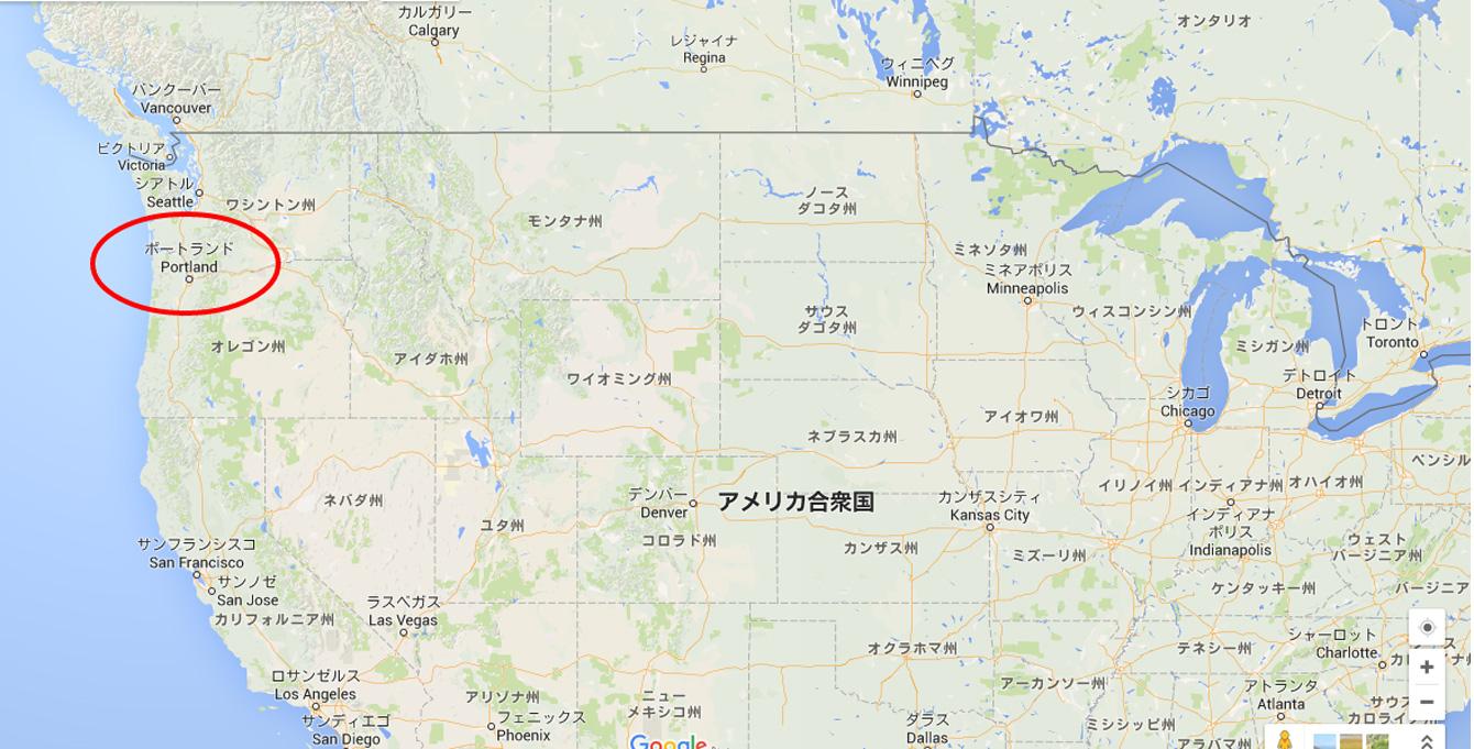 ポートランドはアメリカ北西部に位置する。日本でも人気のスターバックスコーヒー創業の地、シアトルの近く。