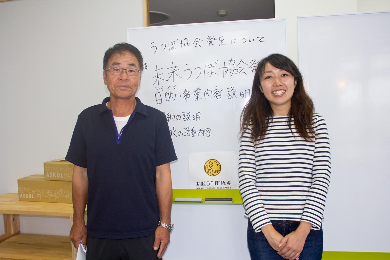 会長の柴田さんと栗田さん。