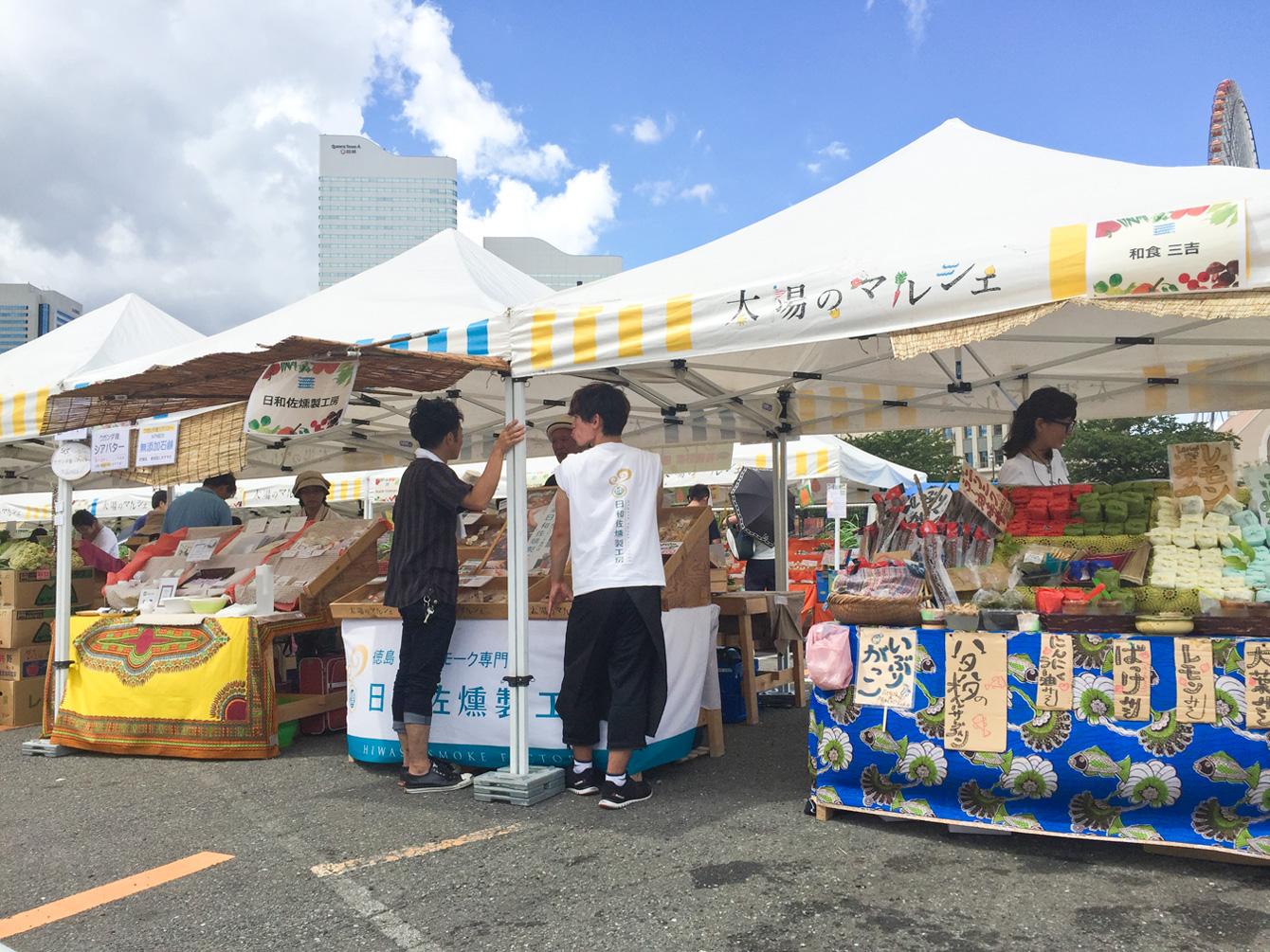 たくさんのお店が並ぶ横浜北仲マルシェ。