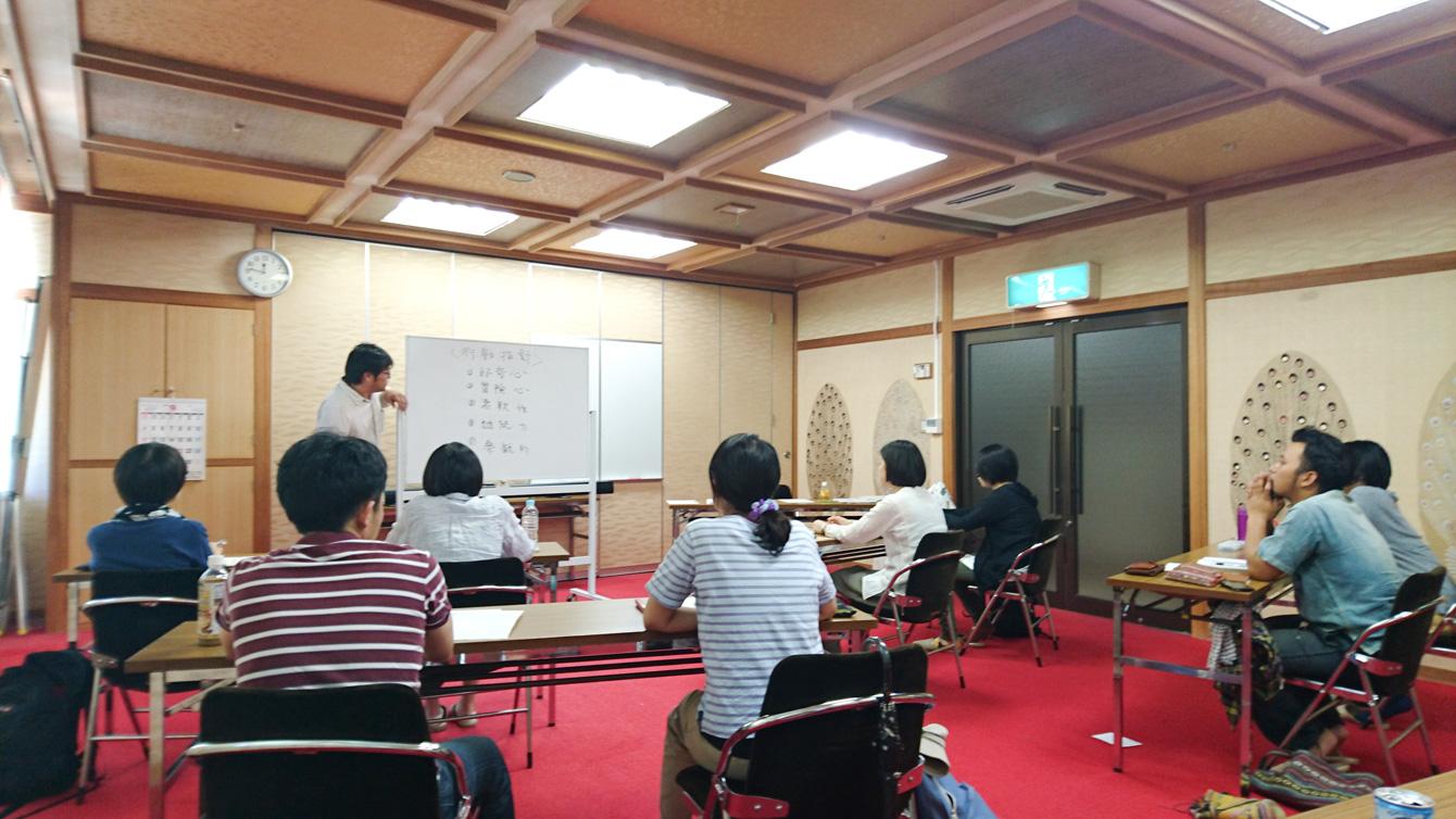 神山町農村環境改善センターでの講義の様子。代表 祁答院の講義にも熱が入る。