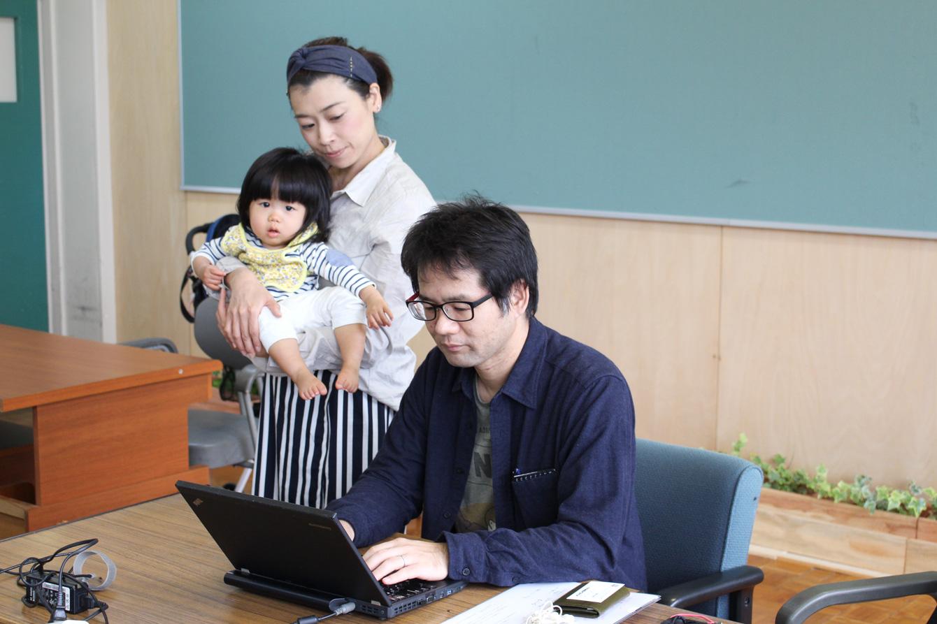 東京から来られたフリーライターの仲里さん夫妻とお子様。