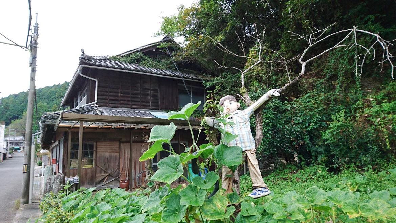 """山姥周辺地図 『阿ノ地』 で巡る阿川地区 -Walking Report Around Agawa Area With """"Anoti Map""""-"""