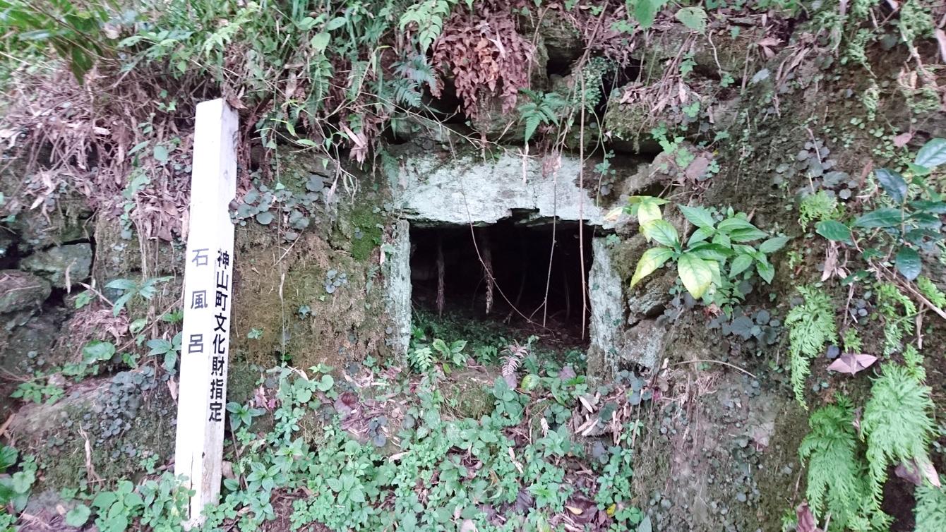 石風呂。 江戸時代には蒸し風呂として使用されていたそう。