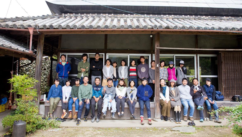 【EVENT PR】10/29(土)「あるでないで神山〜1日限定、秋のやまんば村〜」