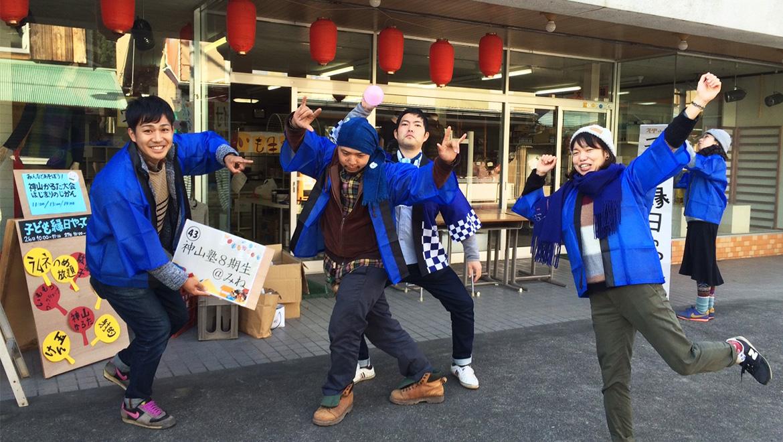 【EVENT REPORT】4K徳島映画祭~子ども縁日します!