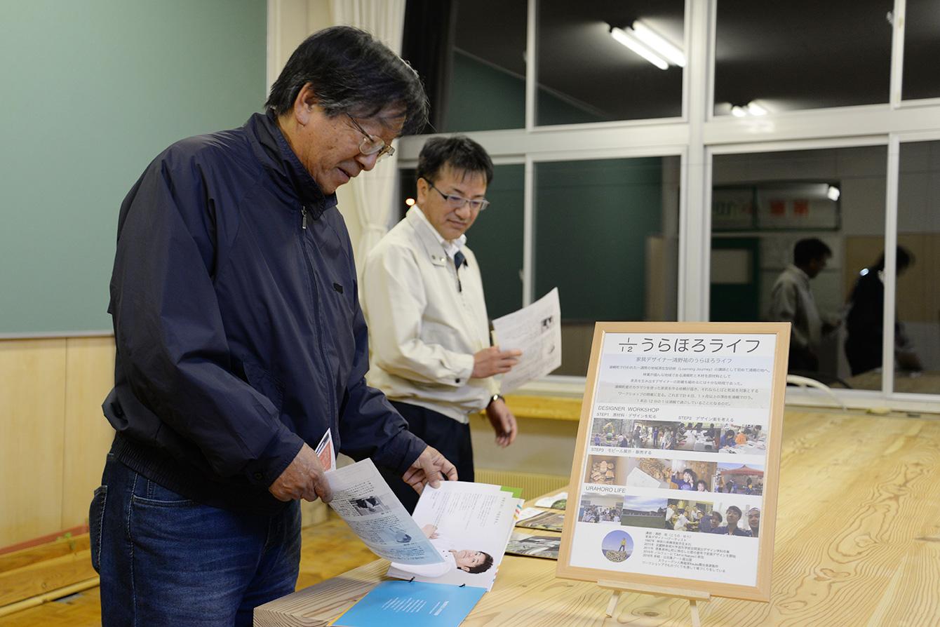 資料にじっくりと目を通してもらいながら、TOKOMURO Labの取り組みを説明。