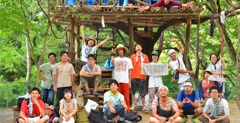 【受付終了】神山塾第9期生、募集中です!