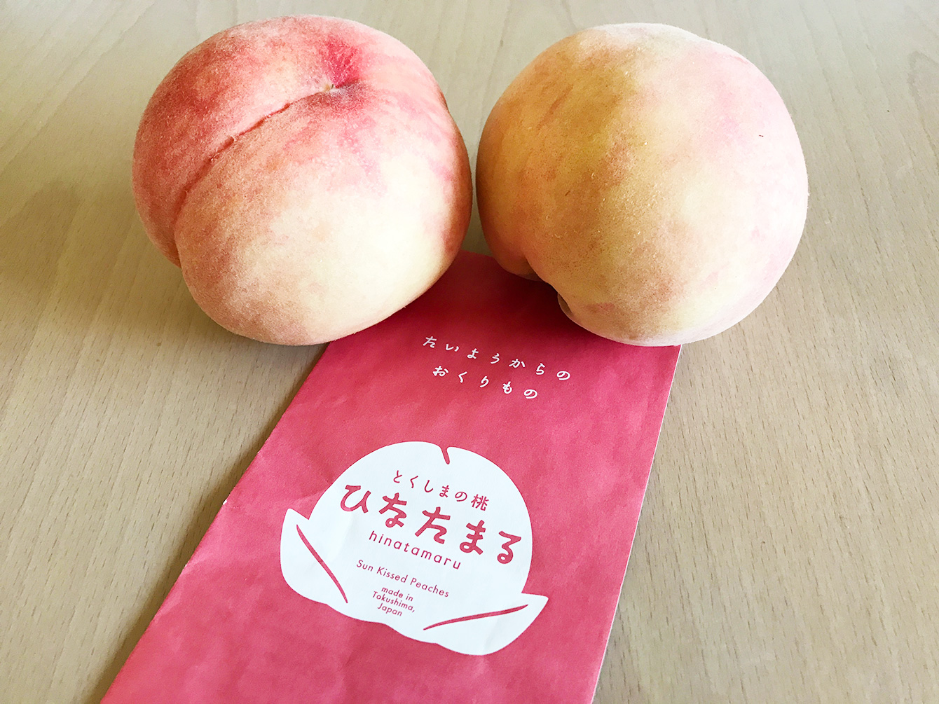 お土産用の桃もGET!
