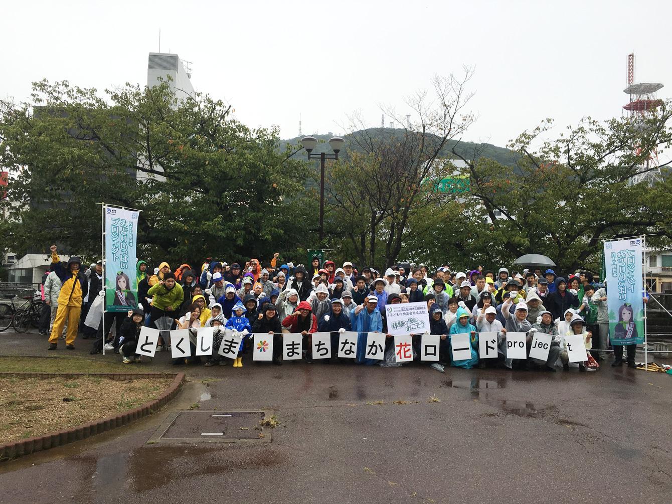 9月16日行われた「花植え会」の様子。雨の中でもたくさんの人が参加されていました。