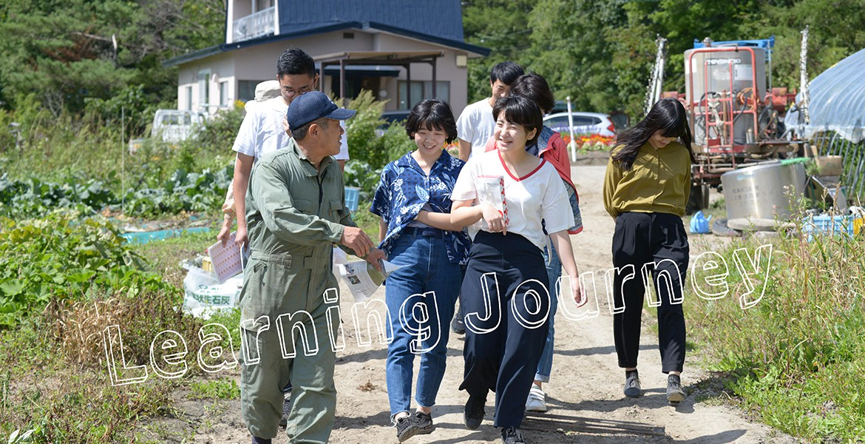 【EVENT PR】KATALOG Learning Journey 〜うらほろスタイルに学ぶ旅〜