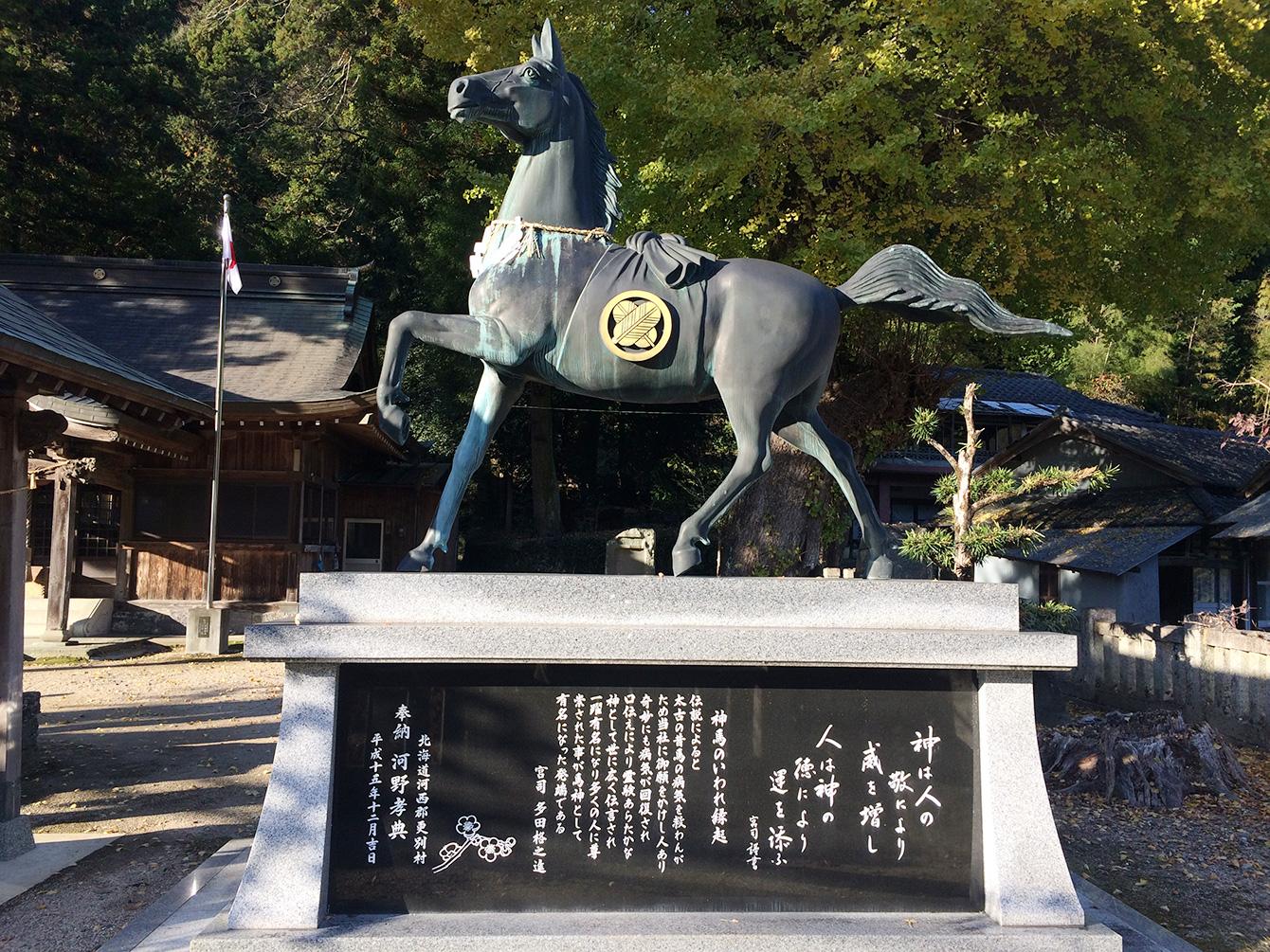 二之宮八幡宮に祀られている神馬。いつもきれいに手入れされていて、宮司さんがとても大切にされている事が伝わってきます。