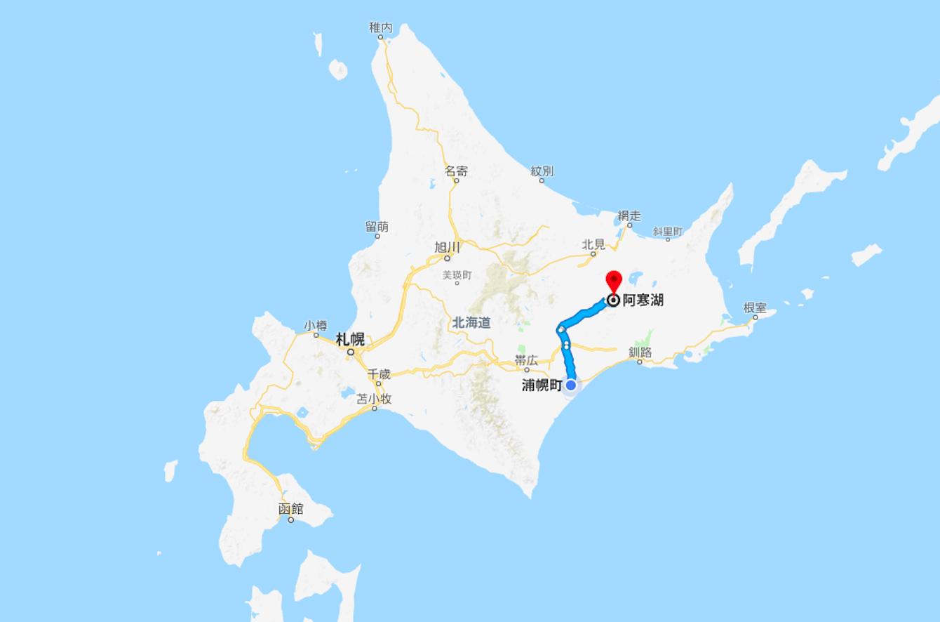 浦幌町から阿寒湖までの距離は111km。車でおよそ2時間の距離。