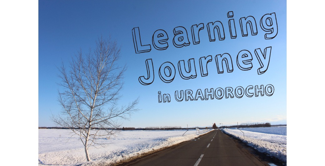 Learning Journey in Urahoro(北海道十勝郡浦幌町)