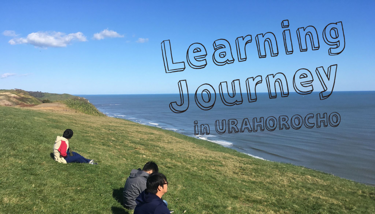 11/19〜21 Learning Journey in 浦幌