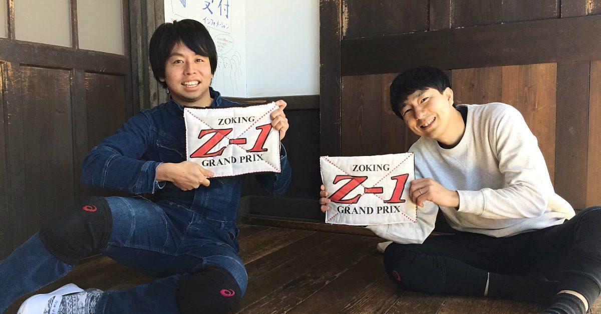 【イベントレポート】Learning Journey in SEIYO(愛媛県西予市)(2)