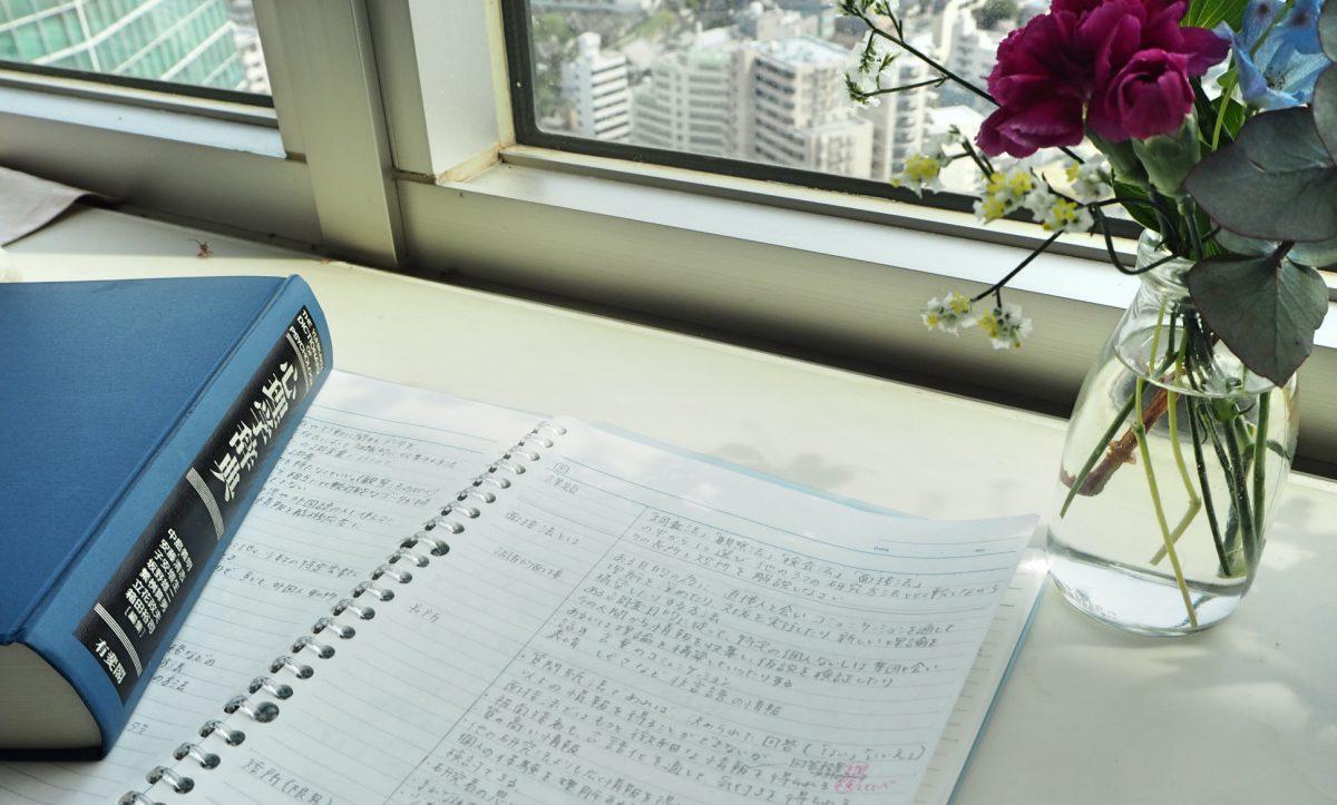 大学生になりました!−私の通信制大学体験記−【前編】