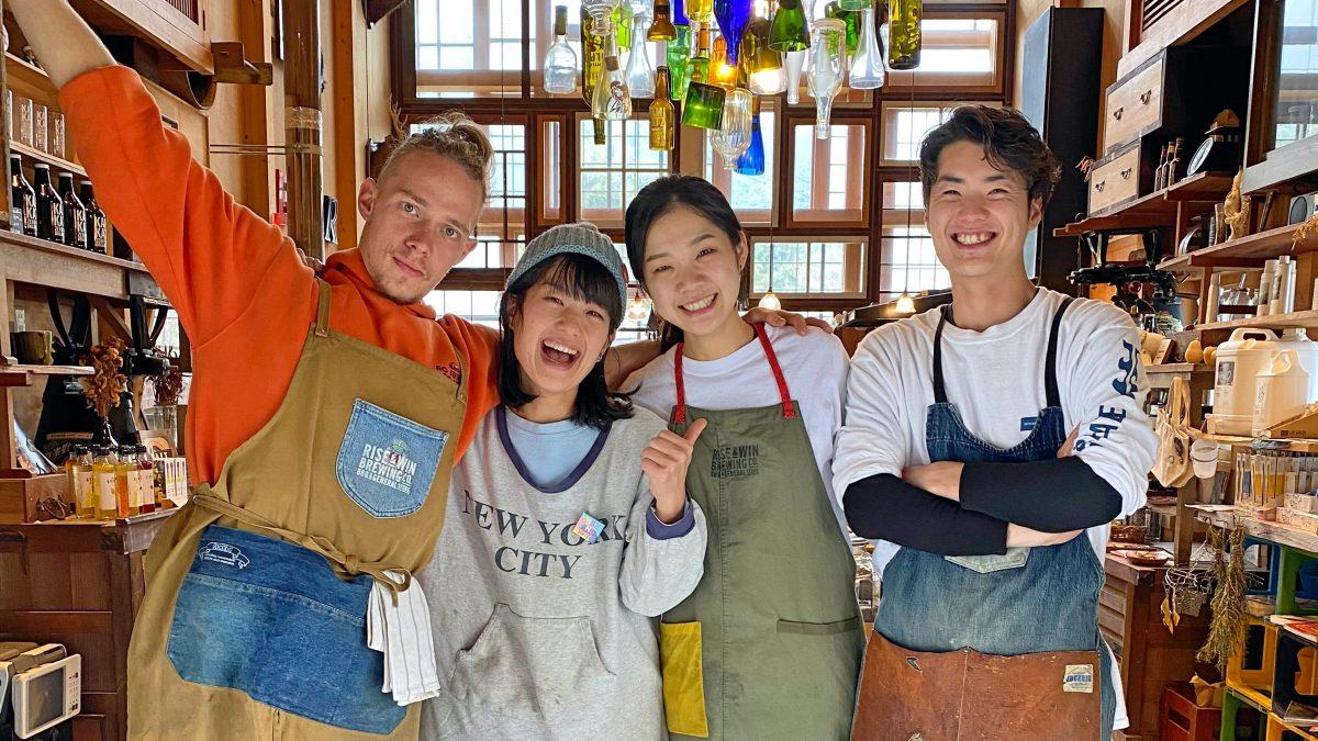 私の休日〜上勝町のクラフトビールのお店で働いてます!〜
